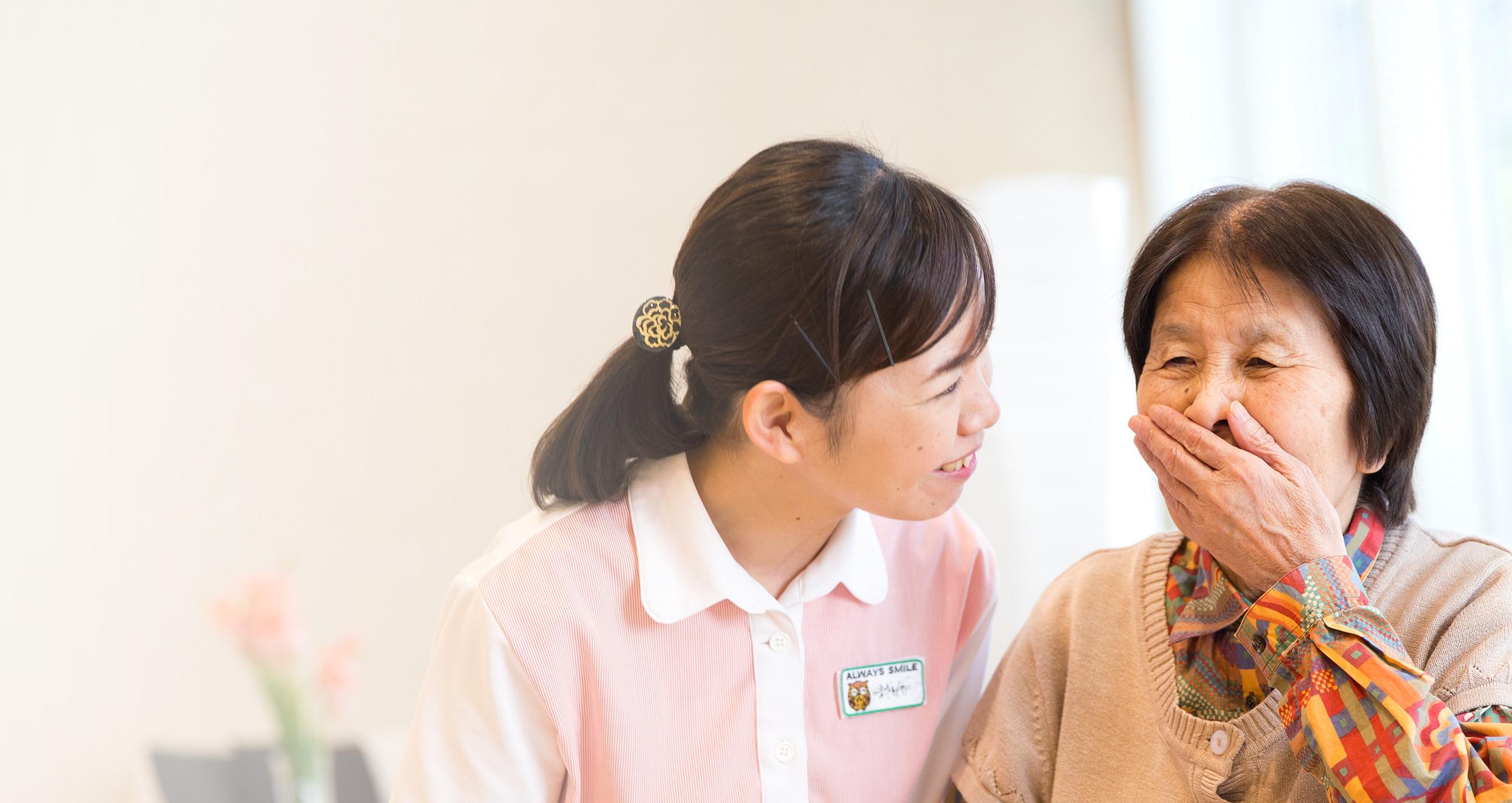 神戸で介護の資格取得